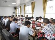 武平召开县属国有企业调研座谈会