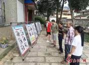 连城县四堡镇纪委开展严明换届纪律营造风清气正的换届环境宣传活动