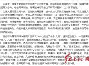 防诈拒赌集中宣传 中国人寿寿险公司在行动