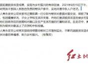 中国人寿永定支公司党支部开展中秋帮扶走访慰问活动