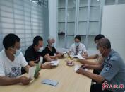 中国人寿长汀支公司开展老年人服务座谈会