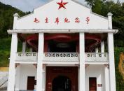 永定牛牯扑红色教育基地成为省党史学习教育参观学习点