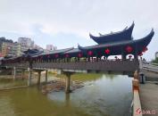 【网络中国节•国庆】龙岩市永定区龙凤廊桥开放连通民心