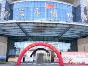 """龙岩市博物馆举办""""品味端午,传承文明""""活动"""