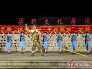 """精彩!武平县""""文明武平•半月戏坛""""(武平民协专场)惠民演出"""