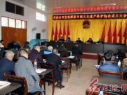 福建连城县四堡镇雕版印刷文化遗产保护协会成立