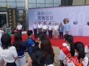 """福建省龙岩市博物馆举办多种活动纪念2019年""""国际博物馆日"""""""