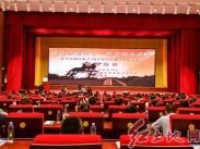 福建省武平县举行高新区成立2周年暨军民融合对接交流会