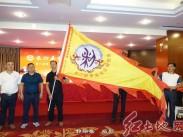福建省长汀县京兆文化研究会成立