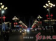 三明风景,其实很近|三明将乐县城夜色美