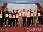 福建省龙岩市旅馆住宿业协会举办三周年庆典晚会