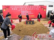 福建漳平开展3月份项目集中开工活动
