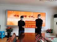 武平县爱心企业向教育系统捐赠五万个医用口罩   助力复教复学