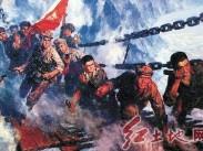 紀念中國工農紅軍飛奪瀘定橋勝利85周年,牢記楊成武將軍功績