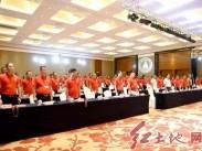 厦门市武平商会召开三届一次会员大会