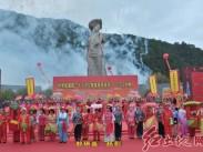 世界客属第二十六次公祭客家母亲河——汀江大典在福建长汀举行