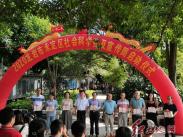 龙岩市永定区开展2020年社会科学普及宣传周活动