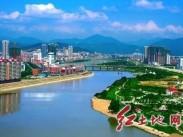 福建省武平县召开2021年产业招商推进会