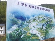 厦门市美术家协会画家到福建省上杭县湖洋开展主题写生活动