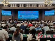 福建省食药用菌学术研讨会暨紫芝文化节在福建武平召开