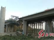 龙龙铁路武平站交通枢纽一体化工程建设加快推进