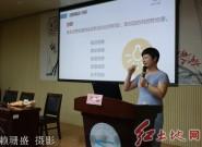 福建省龙岩人民医院举办2018年龙岩市围产护理论坛