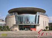 福建省龙岩市博物馆被评为国家二级馆?
