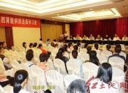 龙岩人民医院主办2018年闽西肾脏病新进展学习班暨上海新华医院肾脏联盟第二次会议