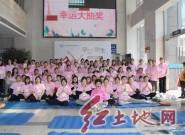 龙岩人民医院孕妇学校举办2019年龙岩市最大型孕妇集体瑜伽活动