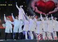 福建省龍巖市第一醫院舉辦100周年慶祝晚會