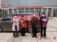 武平县领导迎接援鄂医护人员张美媚凯旋