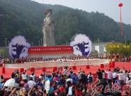 世界客属第二十六次公祭客家母亲河——汀江大典将于2020年10月17日在福建长汀举行
