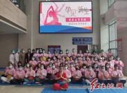 福建省龍巖人民醫院孕婦學校成功舉辦首屆生育舞蹈活動