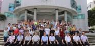 龙岩技师学院科学技术协会成立