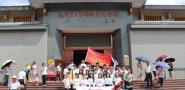 """閩西職業技術學院開展""""紅色閩西""""專項社會實踐活動"""