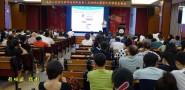 福建省龍巖人民醫院舉辦第四屆青年醫務人員授課大賽