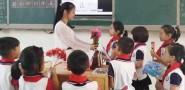 """連城縣莒溪中小學開展""""尊師、敬老""""月教育活動"""