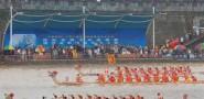 中國·閩西(上杭)第三屆世界客屬龍舟文化旅游節將在福建上杭舉辦