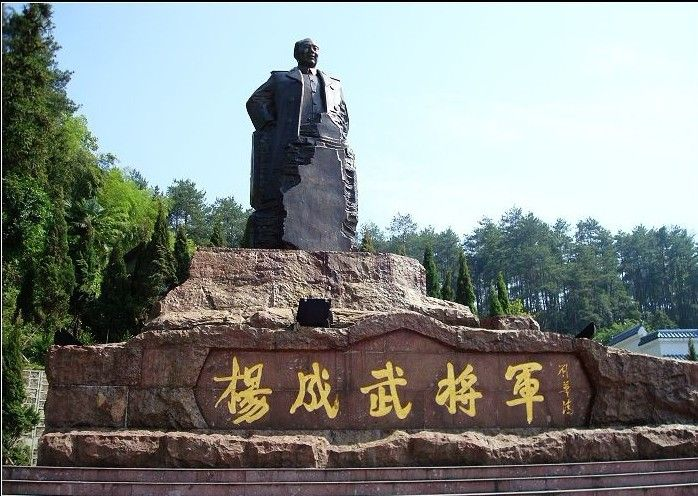 杨成武雕像