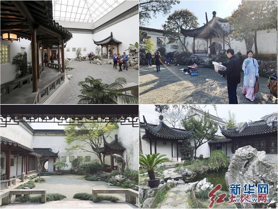 (国际·北京世园会)(1)园林之美——中国的世界名片