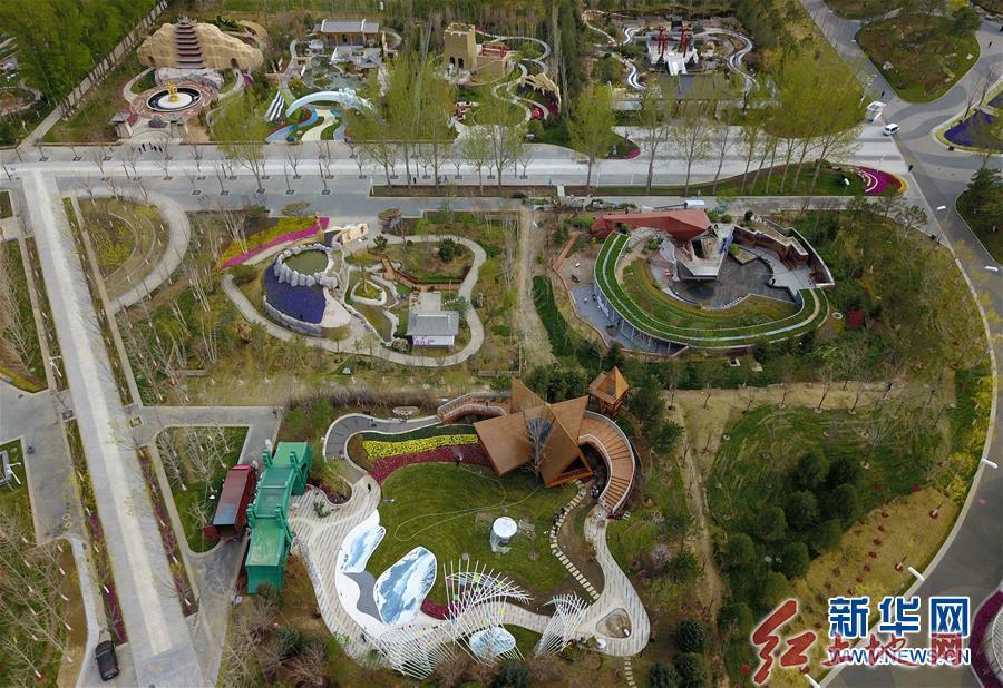 (新华全媒头条·图文互动)(17)展示中国之美 共奏绿色乐章——2019年中国北京世界园艺博览会筹办纪实