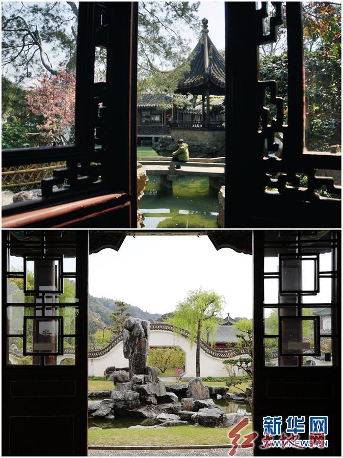 (国际·北京世园会)(2)园林之美——中国的世界名片