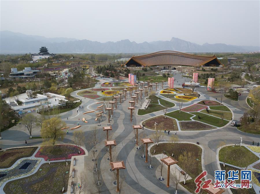 (新华全媒头条·图文互动)(9)展示中国之美 共奏绿色乐章——2019年中国北京世界园艺博览会筹办纪实