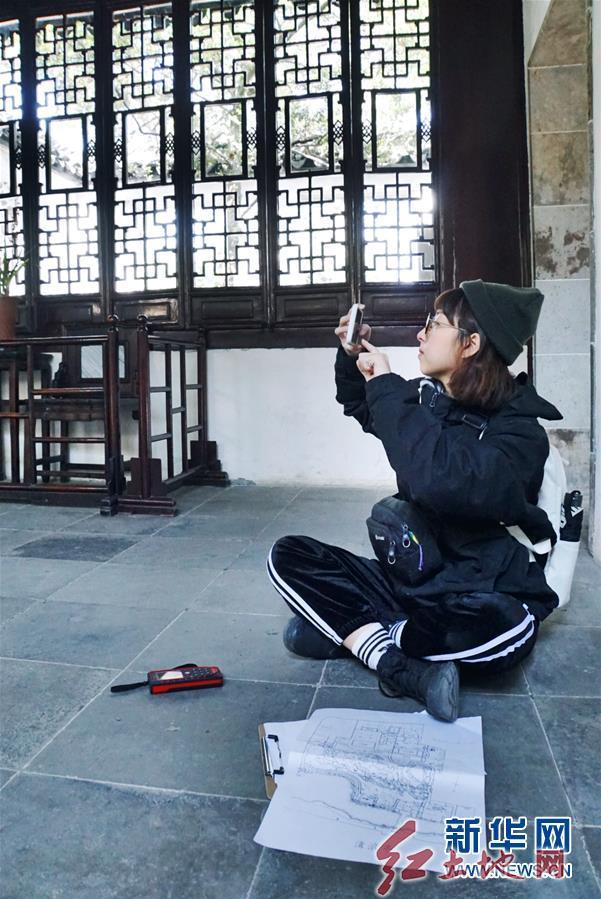 (国际·北京世园会)(11)园林之美——中国的世界名片