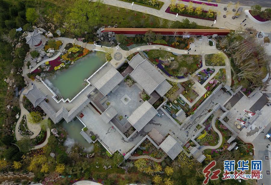 (新华全媒头条·图文互动)(15)展示中国之美 共奏绿色乐章——2019年中国北京世界园艺博览会筹办纪实
