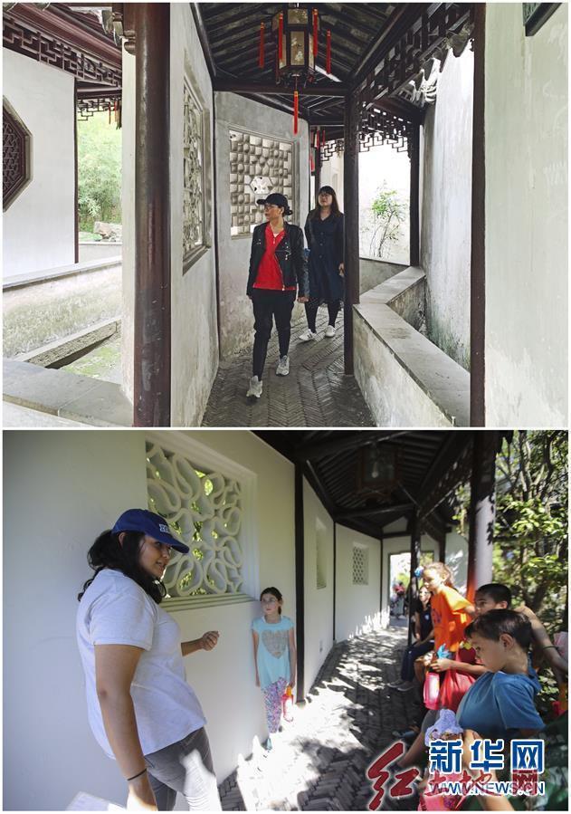 (国际·北京世园会)(7)园林之美——中国的世界名片