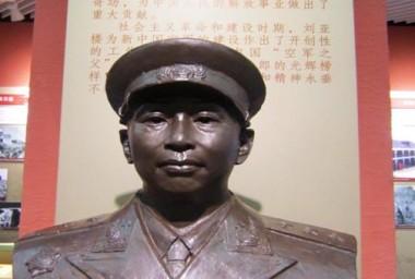 刘亚楼纪念馆