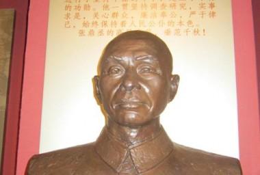 张鼎丞纪念馆