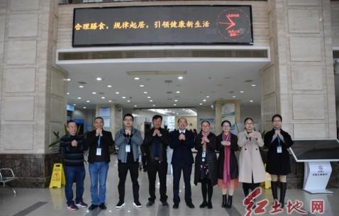 龙岩人民医院举行2019己亥年新春团拜会
