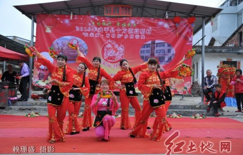 """武平县十方镇高梧村成功举办2019""""农家欢,村村乐""""乡村春晚"""